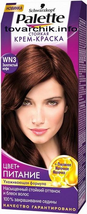 Стойкая крем-краска  Palette  для волос Золотистый кофе 100мл.