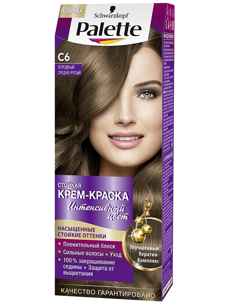 Краска для волос  Palette  Холодный средне-русый 100мл.