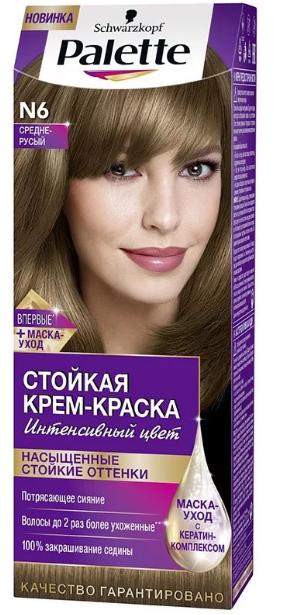Стойкая крем-краска  Palette   Средне-русый 110мл.