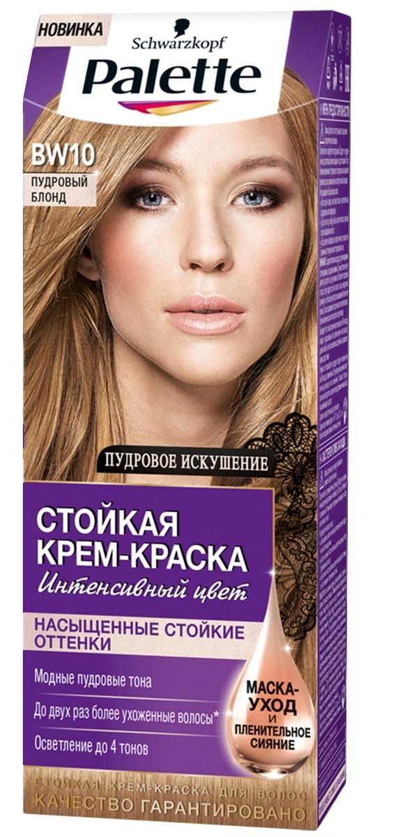 Стойка крем-краска  Palette  Пудровый блонд 100мл.