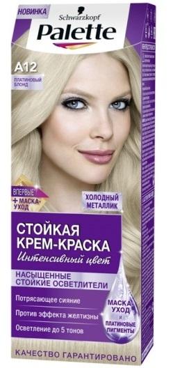 Стойка крем-краска  Palette  Платиновый Блонд 100мл.