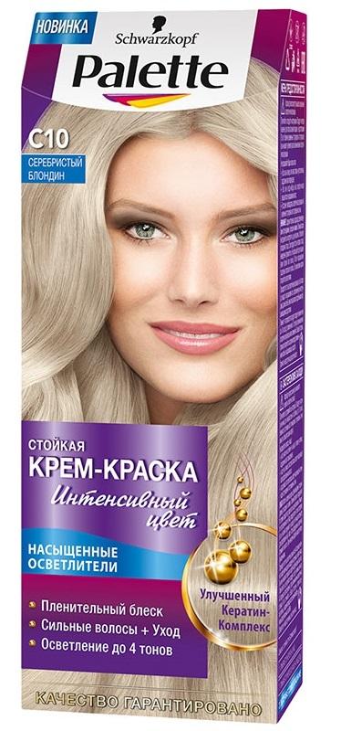 Стойка крем-краска  Palette  Серебристый Блондин 100мл.