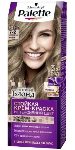 Стойка крем-краска  Palette  Холодный средне-русый 100мл.