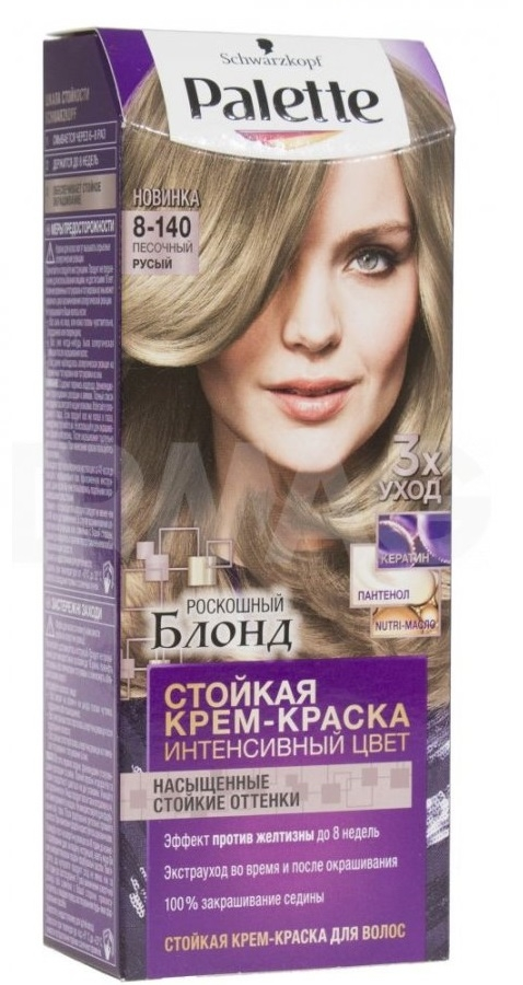 Крем-краска для волос  Palette  песочно русый 50мл.
