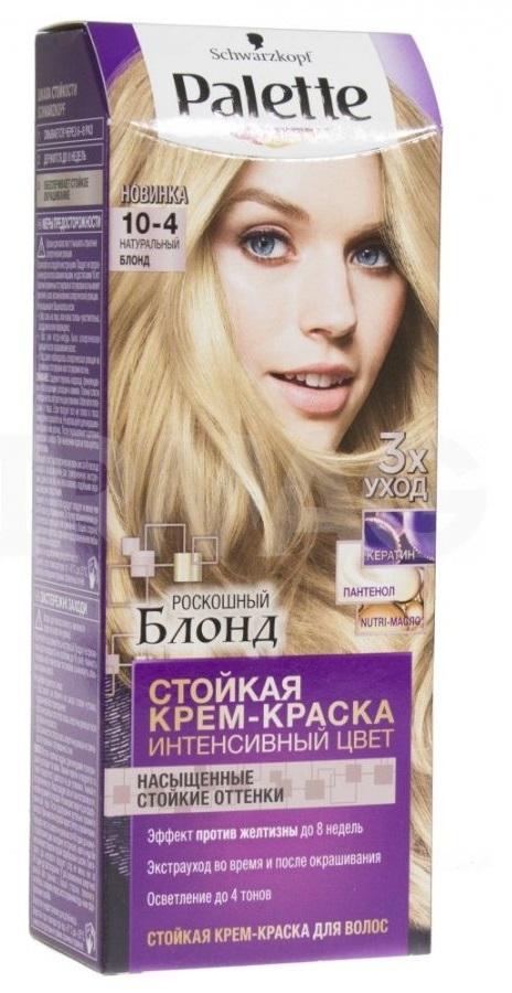 Крем-краска для волос  Palette  натуральный блонд 50мл.