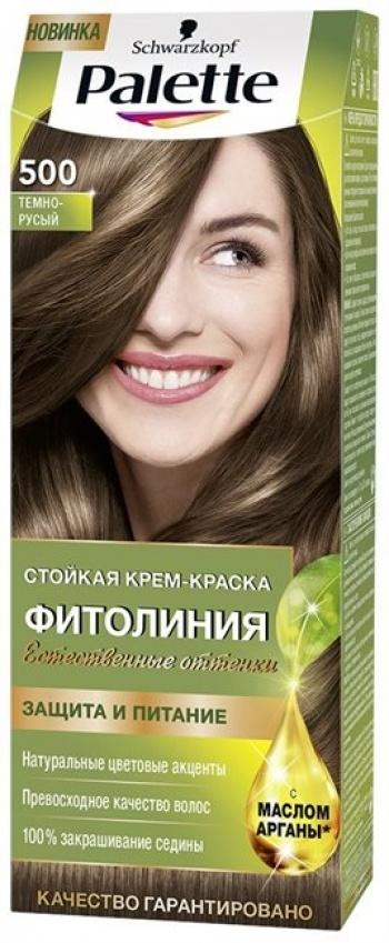 Краска для волос  Palette  Темно-русый 110мл.