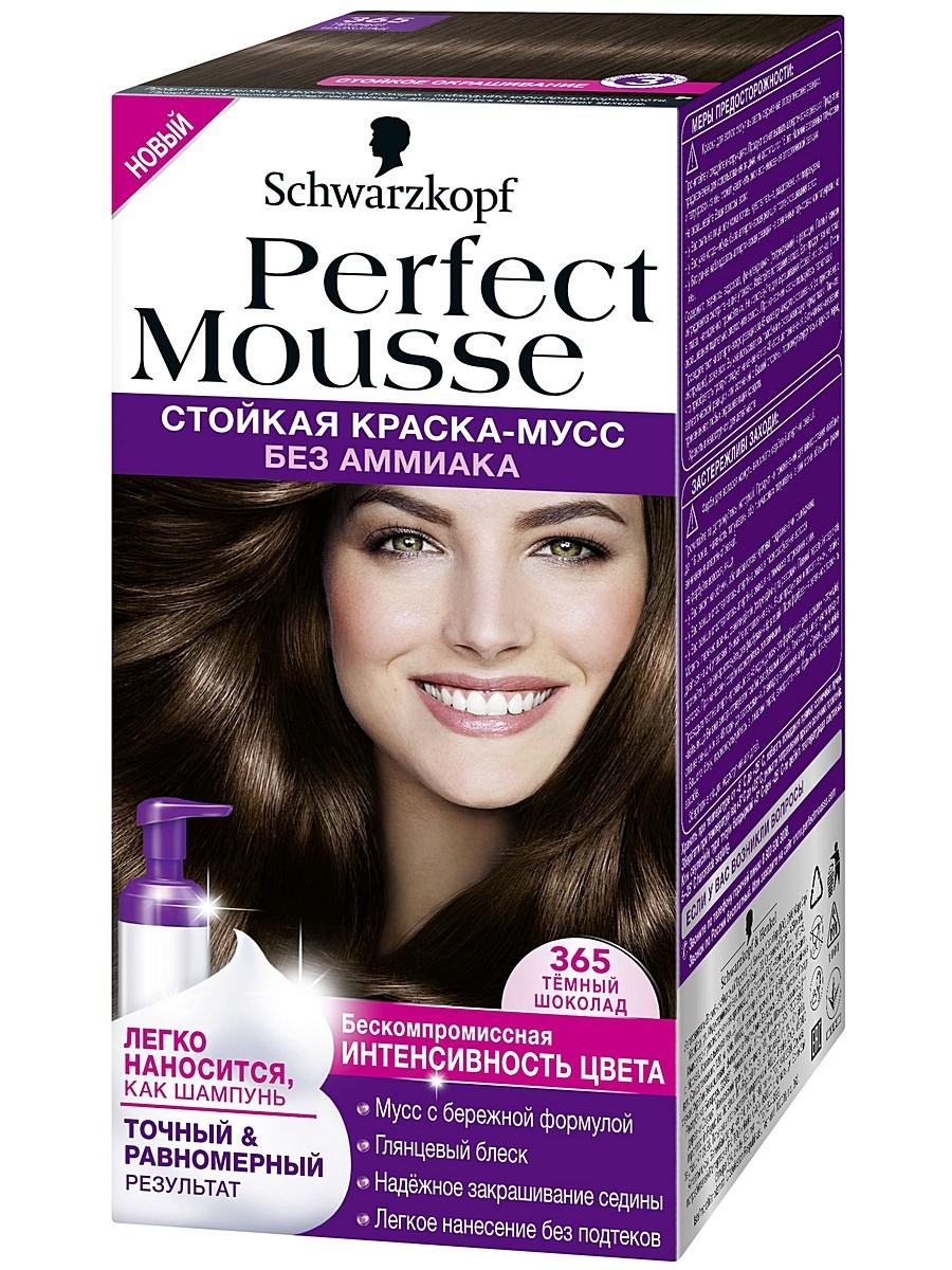 Краска для волос  Perfect Mousse  темный шоколад 92.5мл.