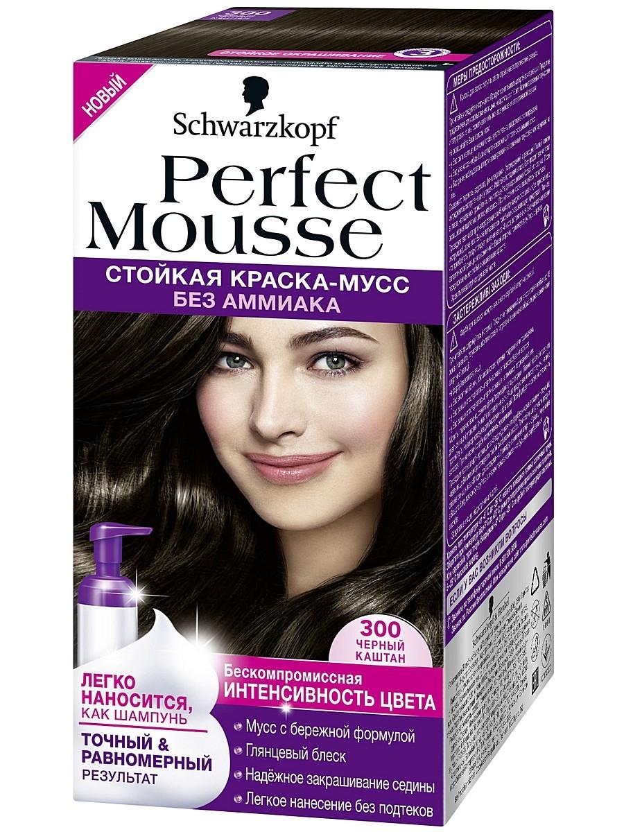 Краска для волос  Perfect Mousse  черный каштан 92.5мл.
