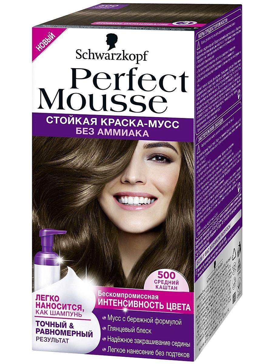 Краска для волос  Perfect Mousse  средний каштан 92.5мл.