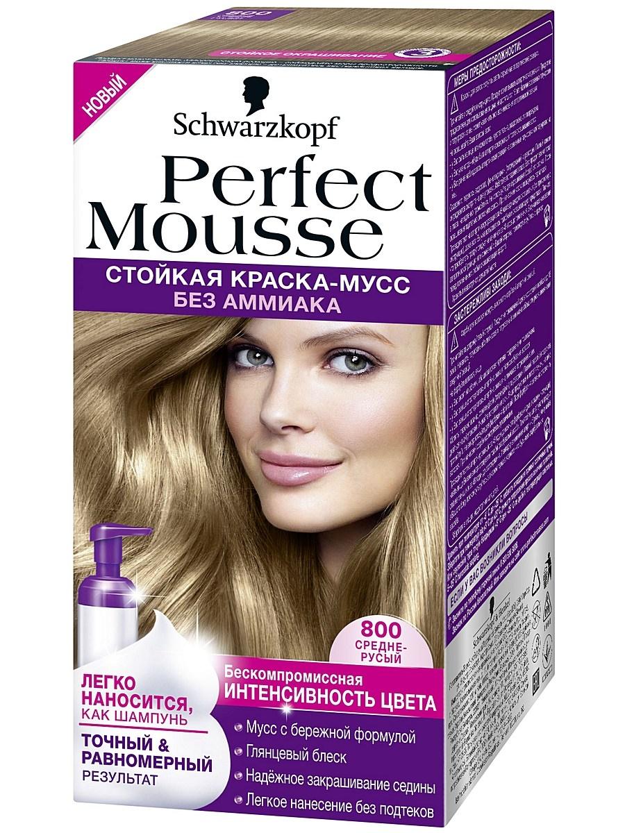 Краска для волос  Perfect Mousse  средне-русый 92.5мл.