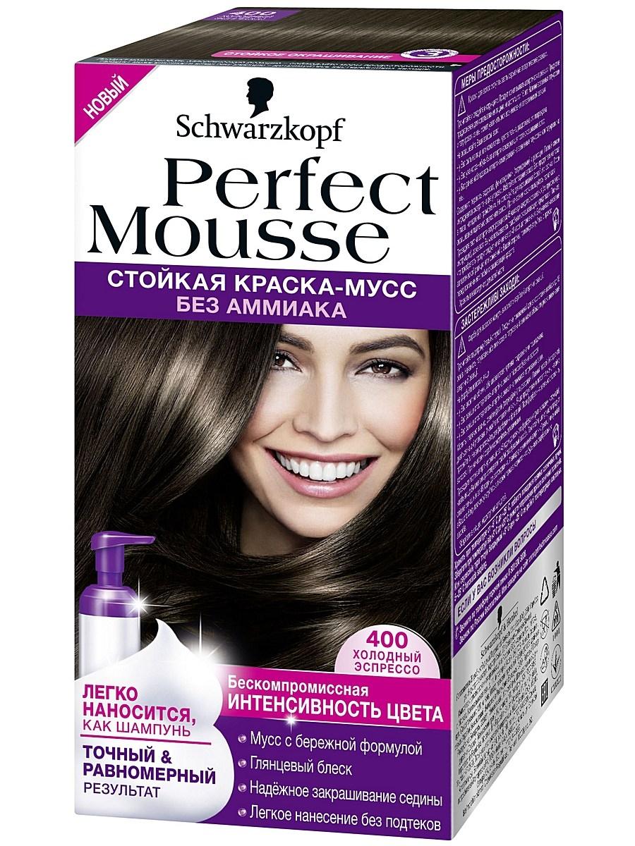 Краска для волос  Perfect Mousse  холодный эспрессо 92.5мл.