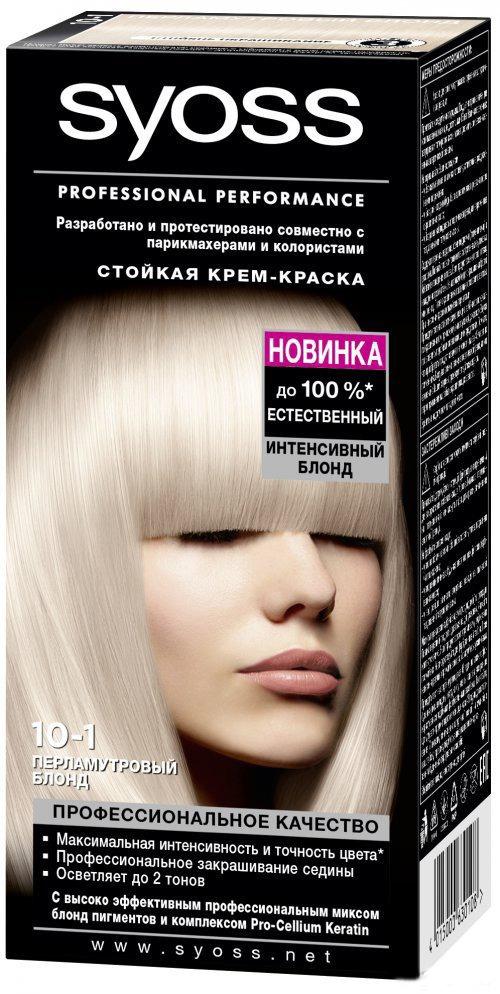 Краска для волос  Syoss Color  перламутровый блон 115мл.