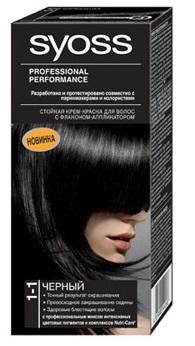 Краска для волос  Syoss  Color 1-1 черный 50мл.