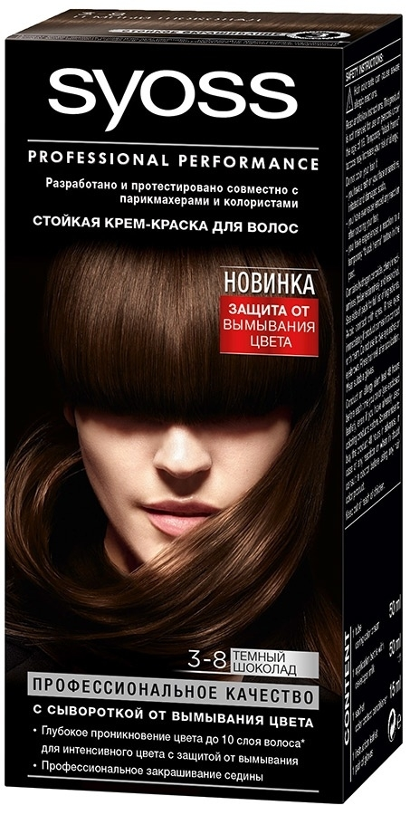 Краска для волос  Syoss Color  темный шоколад 115мл.