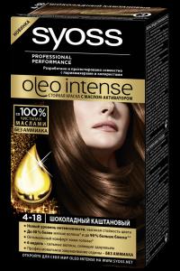 Краска для волос  Syoss Oleo Intense  шоколадно-каштановый 50мл.