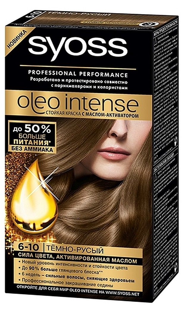 Краска для волос  Syoss Oleo Intense  темно-русый 50мл.