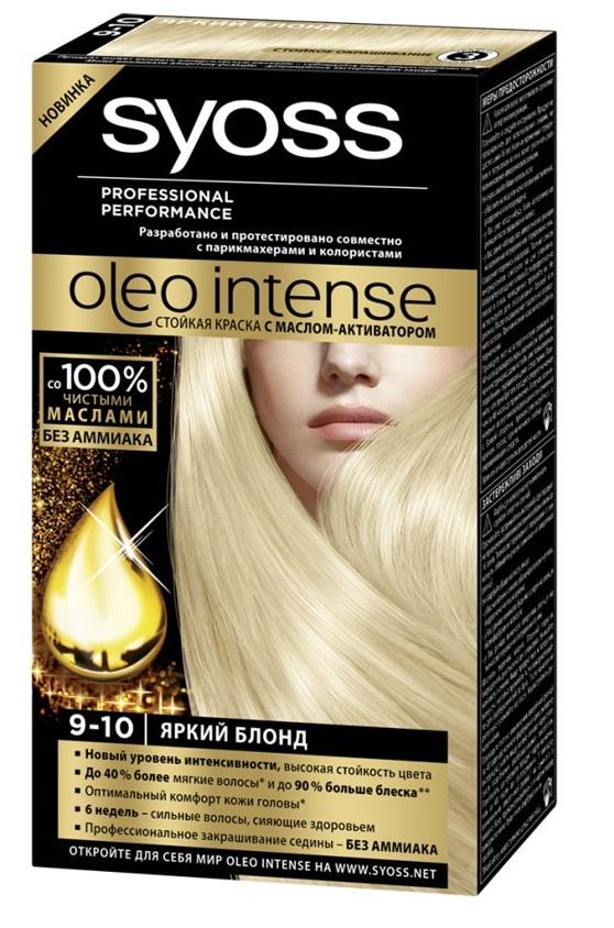 Краска для волос  Syoss Oleo Intense  яркий блонд 50мл.