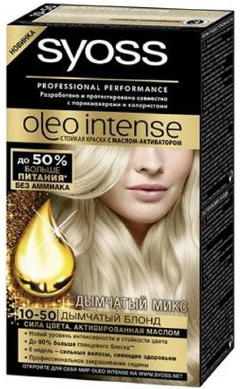 Краска для волос  Syoss Oleo Intense  дымчатый блонд 50мл.