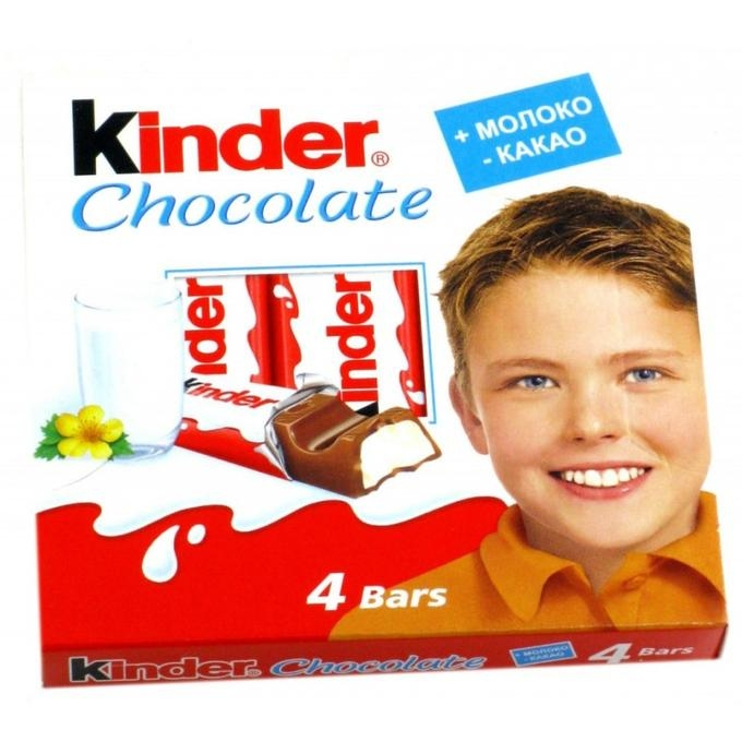 Шоколад  Киндер  50гр.