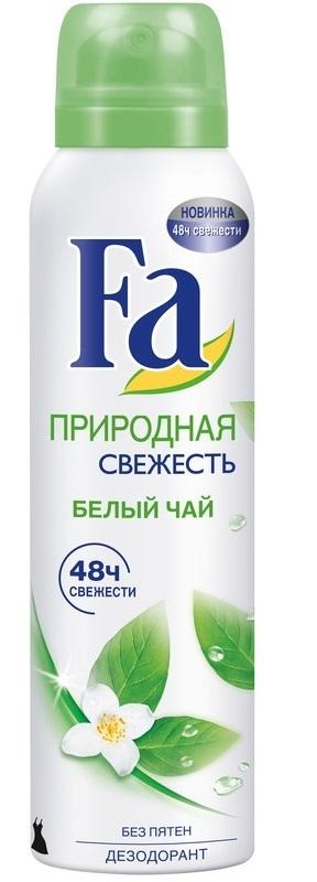 Дезодорант-спрей  Fa  природная свежесть
