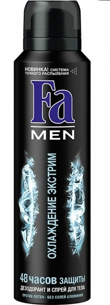 Дезодорант аэрозоль  Fa Men  Охлаждение Экстрим 150мл.