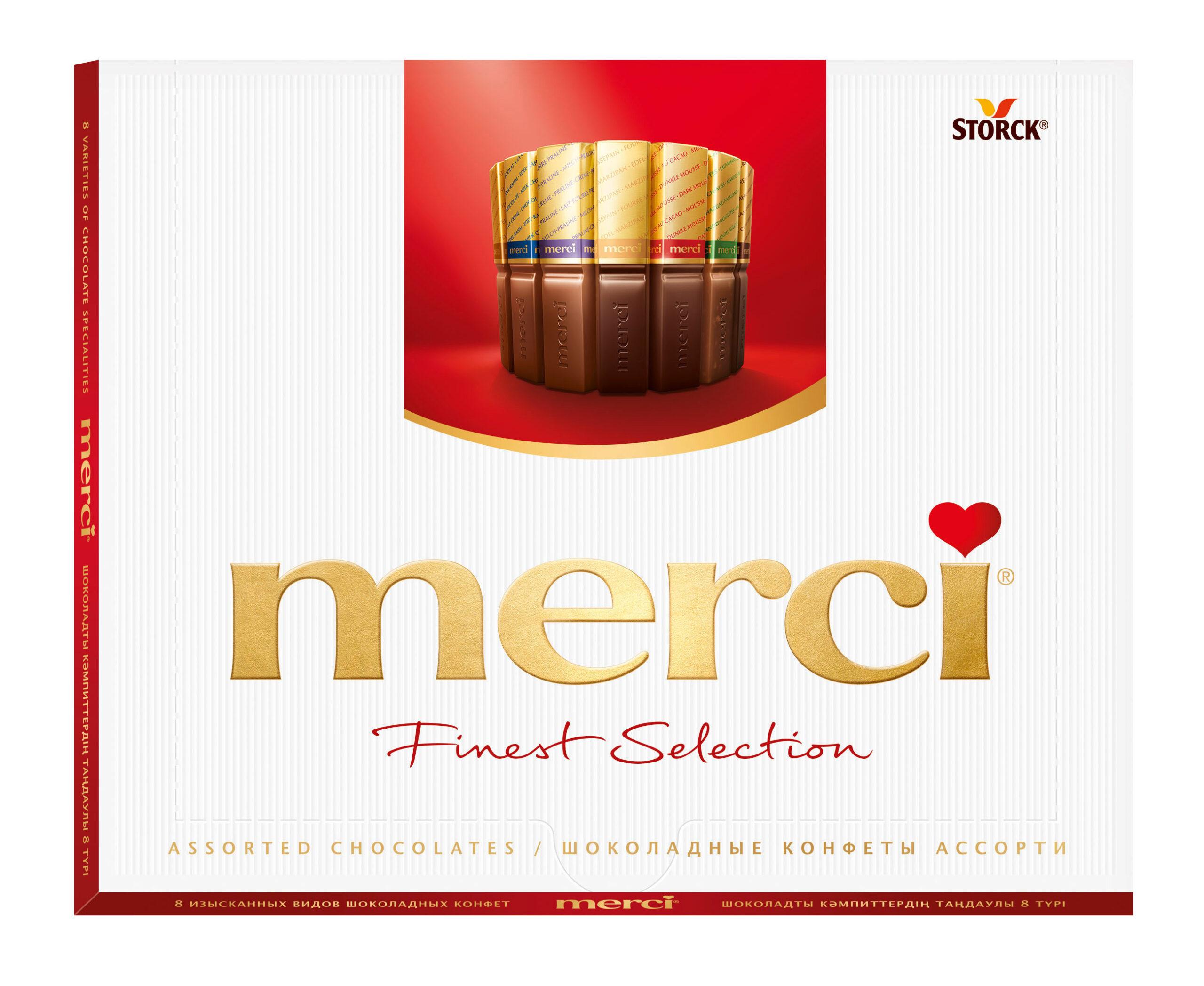 Наборы конфеты  Мерси  ассорти 250гр.