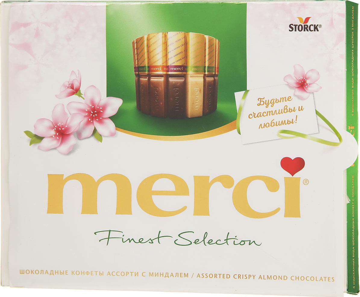 Набор конфет  Мерси  с миндалем 250гр.