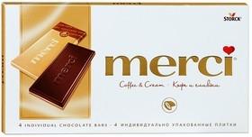 Шоколад  Мерси  кофе со сливками 100гр.