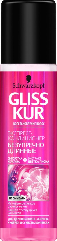 Экспресс-кондиционер  Глисс Кур  (Gliss Kur)  безупречно длинные 200мл.