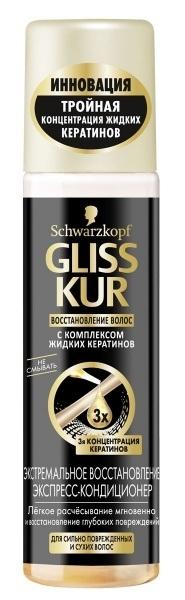 Экспресс-кондиционер  Gliss kur  экстремальное восстановление 200мл.