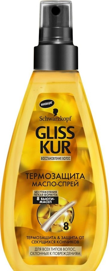 Масло-спрей  Gliss Kur  термозащита Oil Nutritive 150мл.