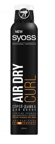 Спрей-дымка для укладки  Syoss  Air Dry Curl упругие локоны 200мл.