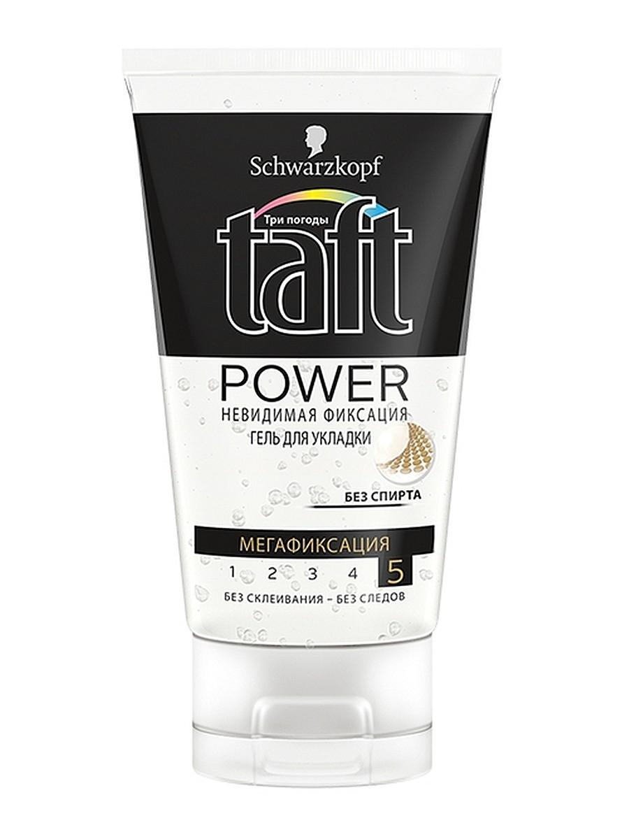 Гель для укладки  Taft Power  невидимая фиксация