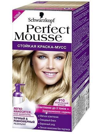 Краска для волос  Perfect Mousse  пепельный блонд 92.5мл.