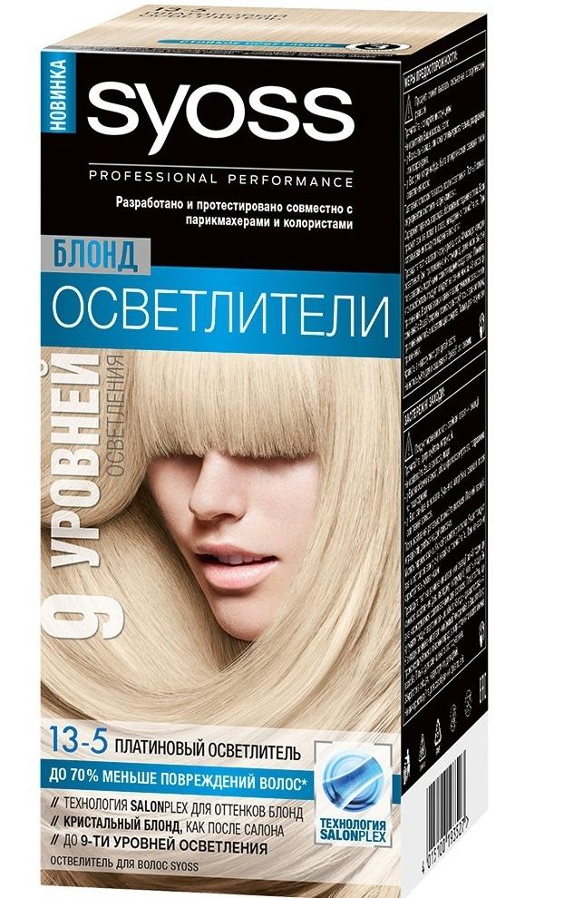 Осветлитель для волос  Syoss  9 уровнeй освeтлeния