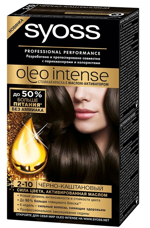 Краска для волос  Syoss Oleo intense  черно-каштановый 115мл.