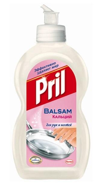 Средство для мытья посуды  Pril  Бальзам  Кальций  450мл.