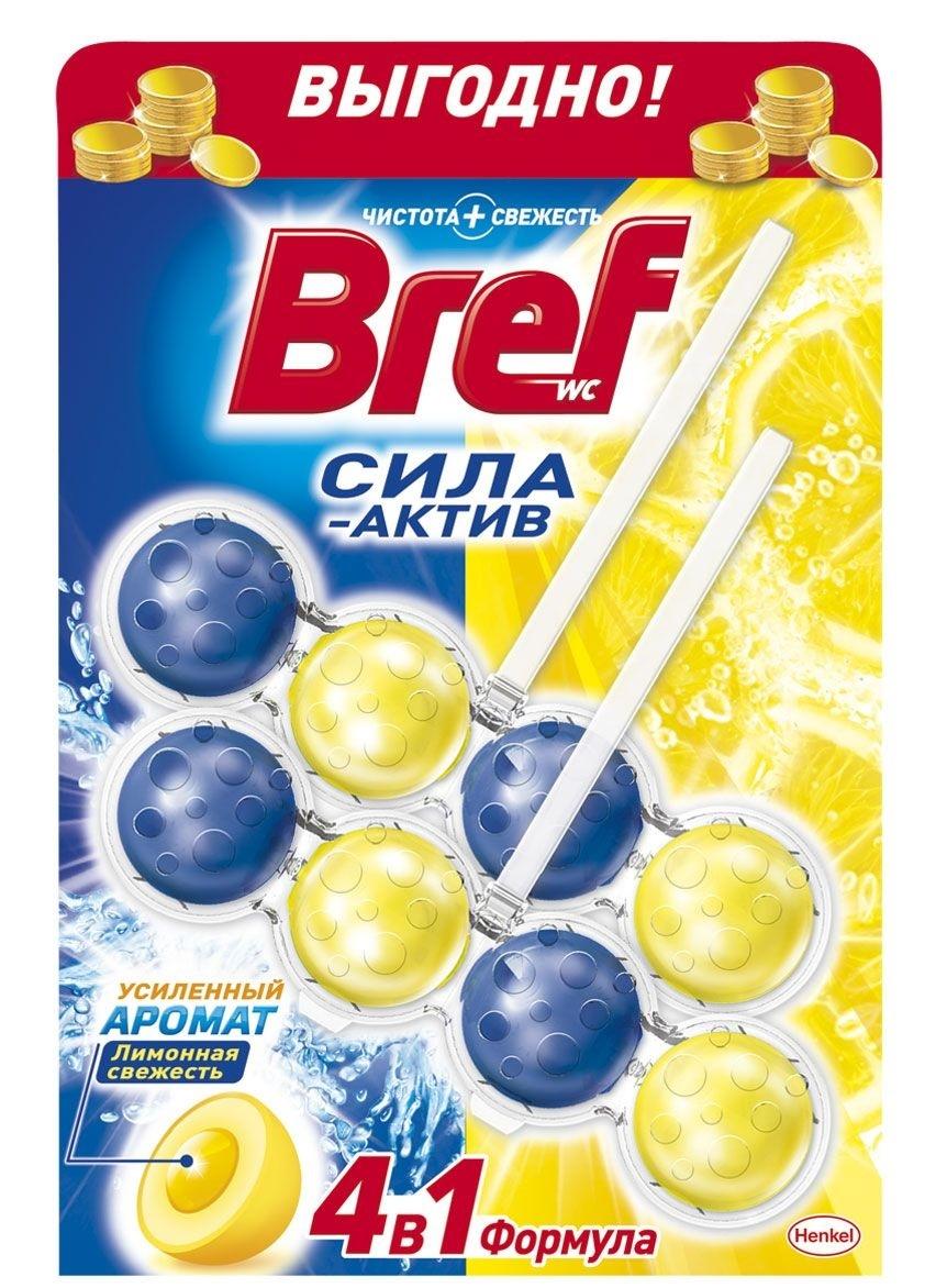 Чистящее средство для унитаза Бреф  Сила-актив  лимонная свежесть 2*50гр.