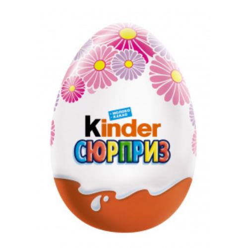 Яйцо шоколадное Kinder Сюрприз весна 20г