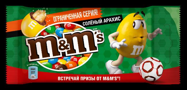 Драже  M &M`s  с соленым арахисом в шоколаде 45гр.