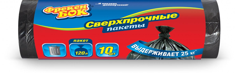 Пакеты для мусора 70*110 см  Фрекен Бок  120л/10шт.