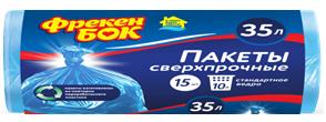 Пакеты для мусора  Фрекен Бок  синие 15шт/35л.