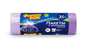 Пакеты для мусора  Фрекен Бок  с затяжкой фиолетовый 35л/30шт