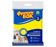 Салфетка для уборки  Фрекен Бок  Фламенко 3шт.