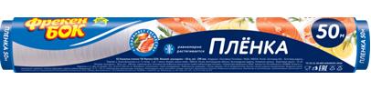 Фрекен БОК Пленка п / э пищевая