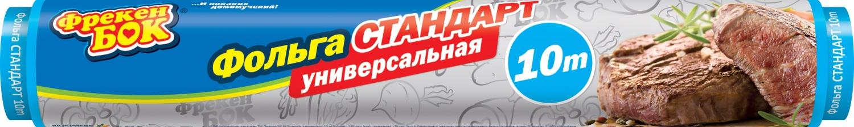 Фольга алюминевая  Фрекен Бок  10м.