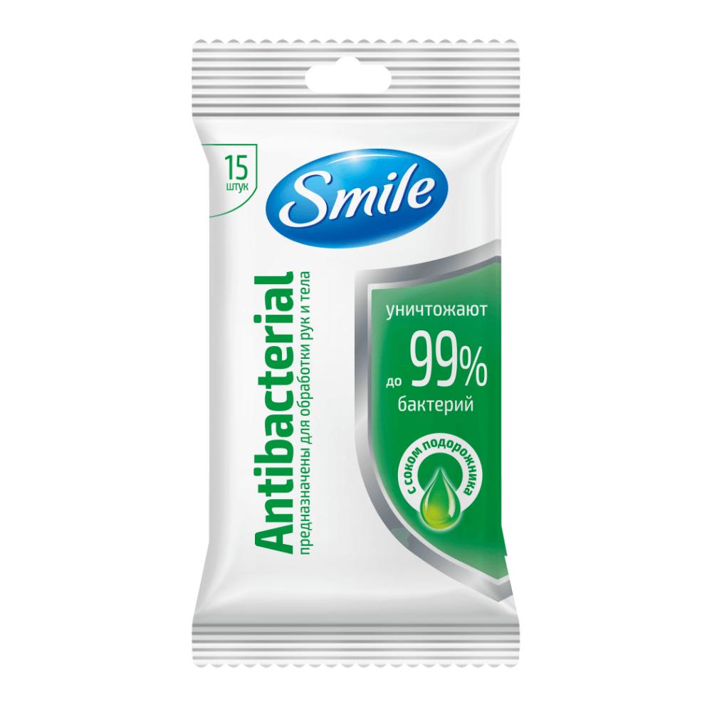 Влажные салфетки  Smile  Антибактериальная с подорожником 15шт.