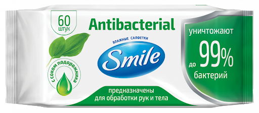SMILE Влажная салфетка Антибактериальная с подорожником 60шт. Россия