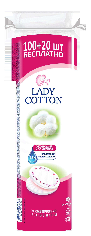 Lady Cotton Ватные диски 100 + 20 шт.