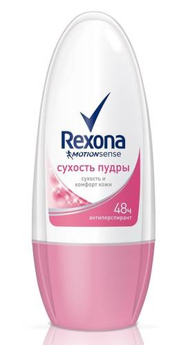 Дезодорант-Антиперспирант  Rexona  Сухость пудры 50мл.